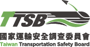 Taiwan Transportation Safety Board Logo